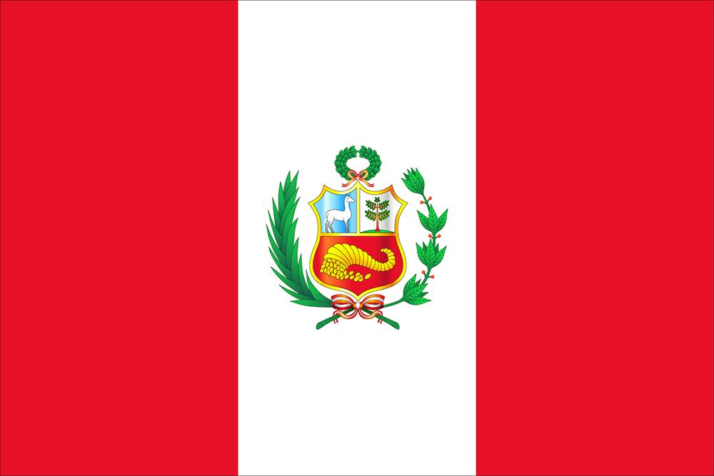 http://news.goldseek.com/2016/01.06.16/Peru.png